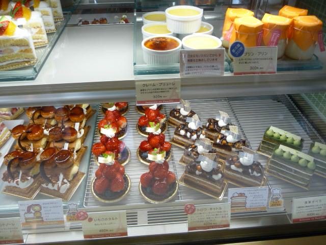 富山市アンファミーユのケーキ