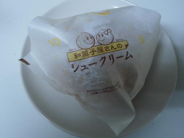 中尾清月堂 シュークリーム