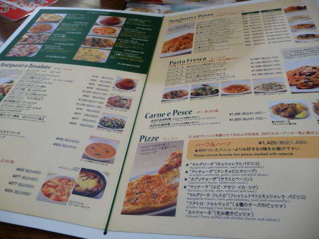 カプリチョーザ 富山ファボーレ店