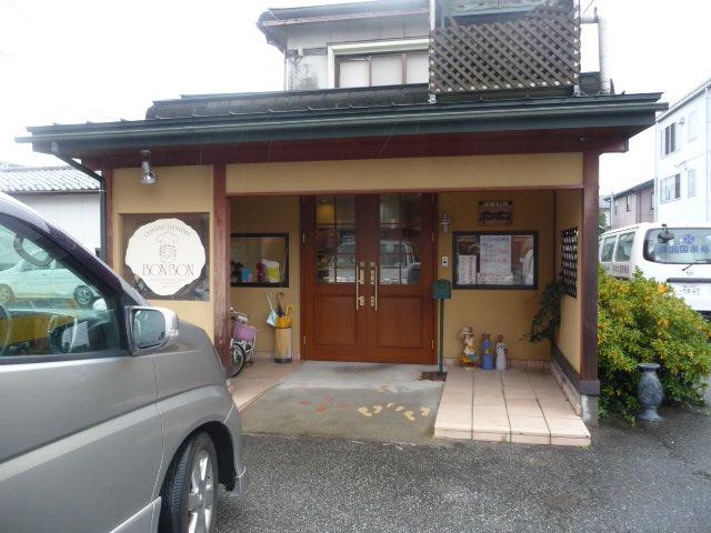 ボンボン洋菓子店