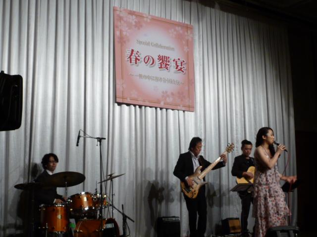富山第一ホテル 春の饗宴