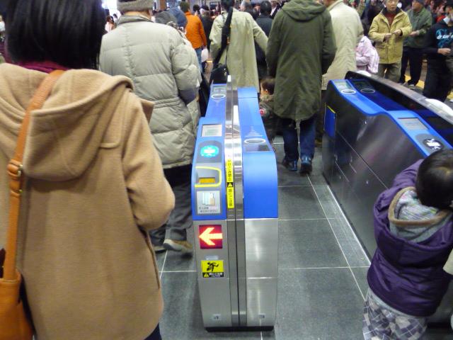 北陸新幹線入場券