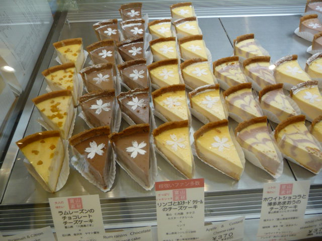 サクラスィーツのチーズケーキ