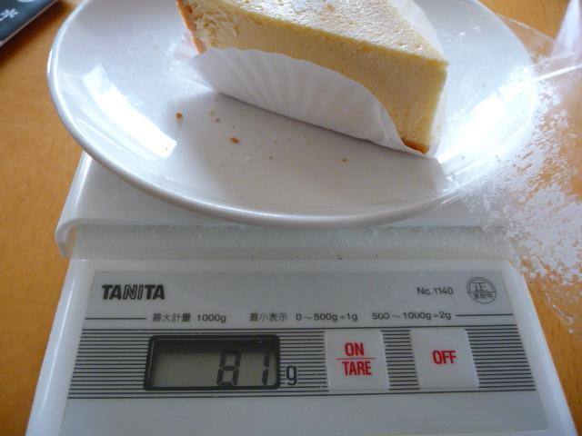 スーパークラシックチーズケーキ