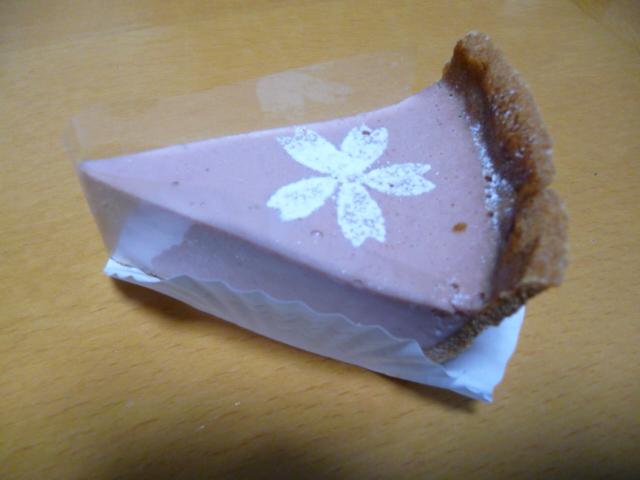 博多あまおうチーズケーキ