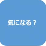 タモリカップTOYAMA前夜祭盛大に開催!ツィッター画像まとめ!