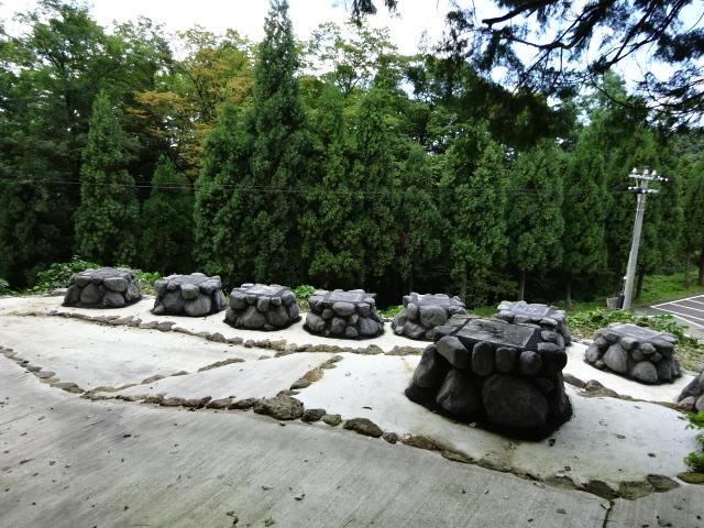 大岩日石寺