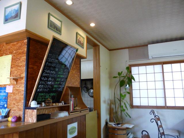 クローバーズカフェ