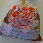 大沢野 いその豚さがりVS飛騨亀岡たからや分店ひで!どっちが美味い?