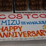 コストコ射水倉庫店 1周年おめでとう!でっかいケーキの試食がありました!