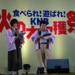 KNB秋の大収穫際に行ってきた!歌唱王富山代表優勝決定かも?
