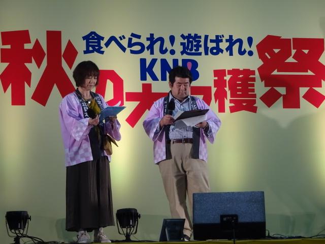 歌唱王富山代表優勝決定