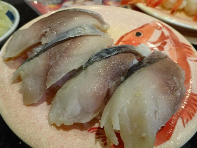 きときと寿司太郎丸店
