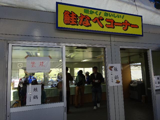 庄川鮭祭り2016
