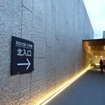 高志の国文学館!朗読と音楽の夕べ2016!