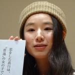 映画 「真白の恋」試写会観てきたぞ!佐藤みゆきさん 演技上手!