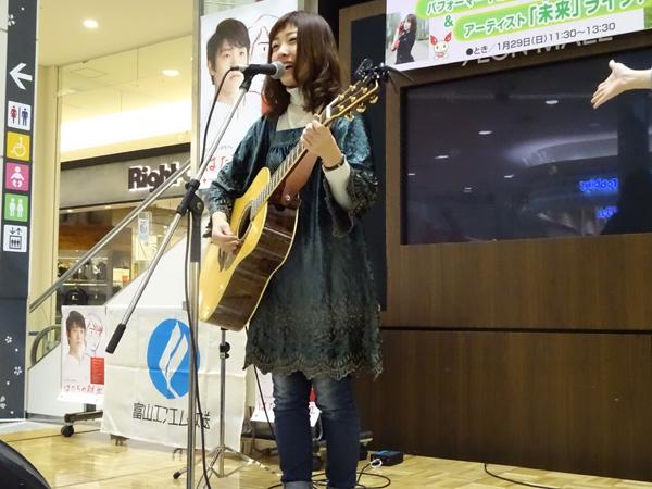 富山の歌姫 未来