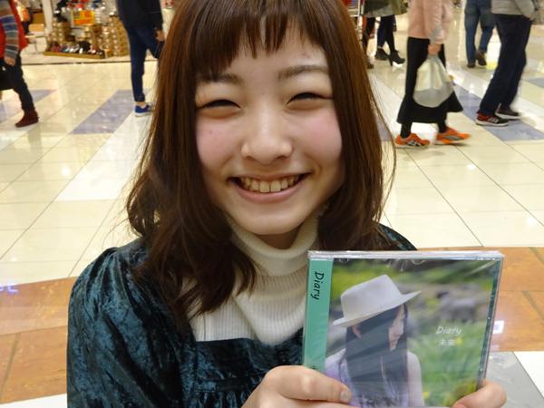 富山 未来