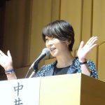 中井美穂は昔のままだった!ブルーリボンキャラバン2017in富山!