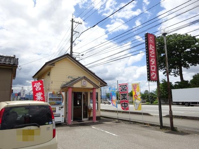 たこタロウR41蜷川店