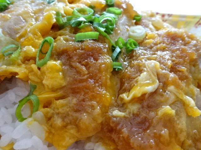 オレンジマート カツ丼
