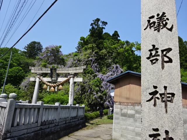 氷見 磯部神社