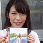 unconditional love再び富山でライブ!だまし川のほたるとかっぱ村祭!
