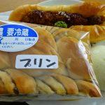 ぱんだぱんだのプリンパンとカツカレーパンとお饅頭買ってきた!