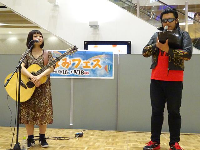 富山 歌姫 未来