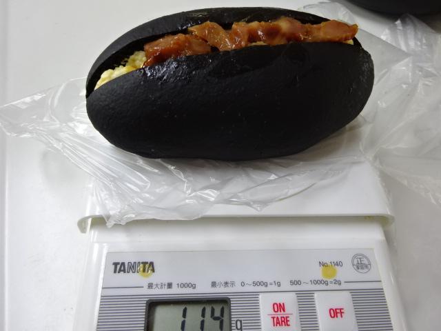 てりたま(照り焼きチキンとたまご)320円