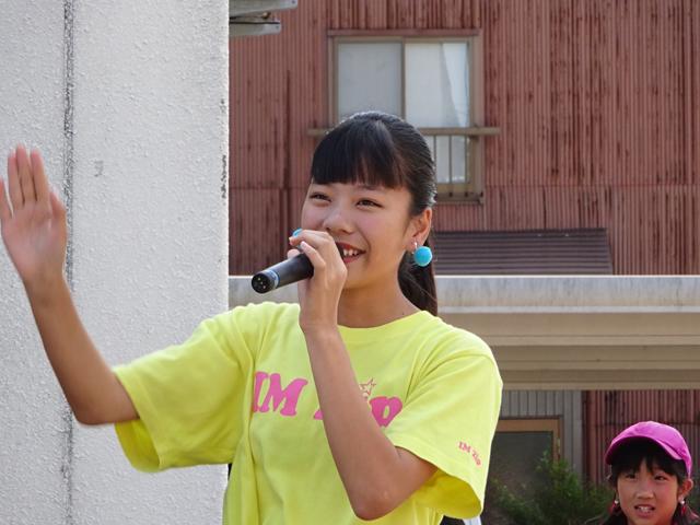 中川 愛里咲