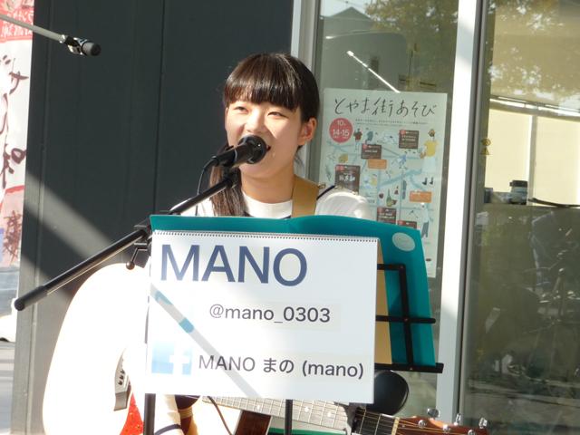 富山の歌姫 MANO