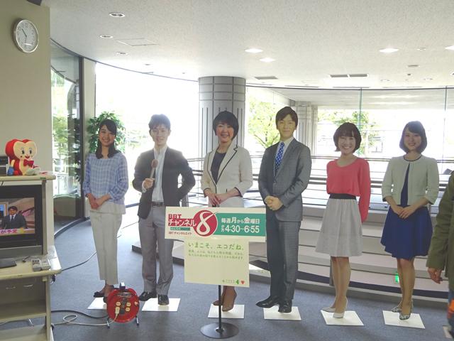 富山テレビ報道見学ツアー