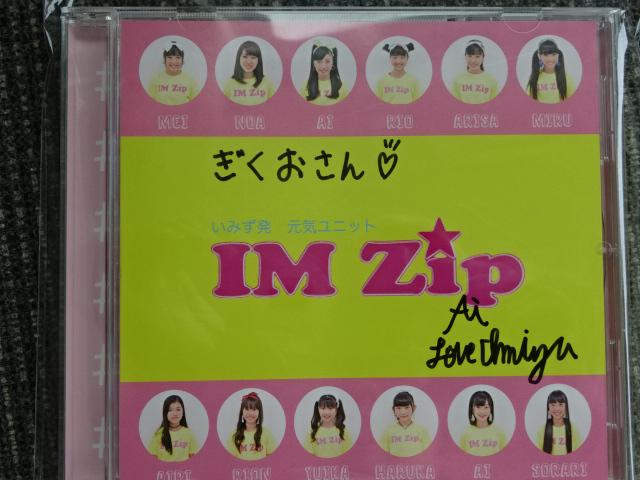 IM Zip