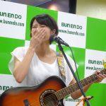 笑顔と美声が印象的だった! 美咲 ツタヤ富山豊田店ライブ!