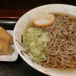富山駅 立山そばのかけそばといなり寿司!本当に普通です!