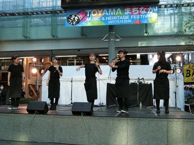 富山大学のアカペラサークル