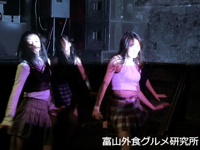 NiziProject マヤちゃん