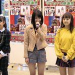 ガールズダイニング ミキシマム新曲披露したツタカナ大感謝祭!画像あり!