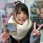 紗耶ちゃんは本当に優しかった!総曲輪ユアタウンめっちゃ寒かった!