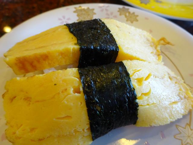 富山 回転寿司 すし玉