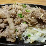 富山市 やよい軒 特盛牛焼肉定食!ボリュームは?
