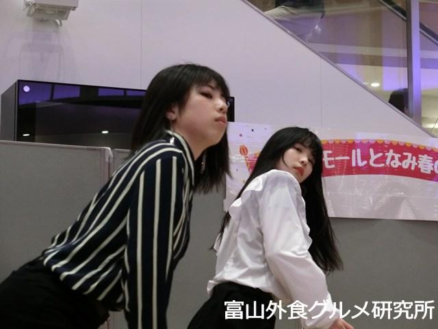 NiziProject ,マヤちゃん,虹プロ