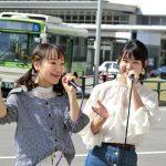 塚原萌絵 北川侑香 富山駅前路上ライブ!夢への階段上がってね!
