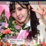 女子高生ミスコン2018! ショールーム 応援ありがとうございました♪