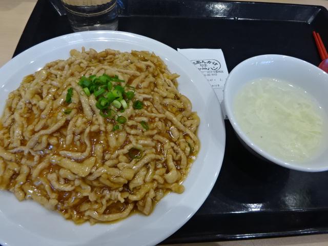 肉あんかけチャーハン 炒王