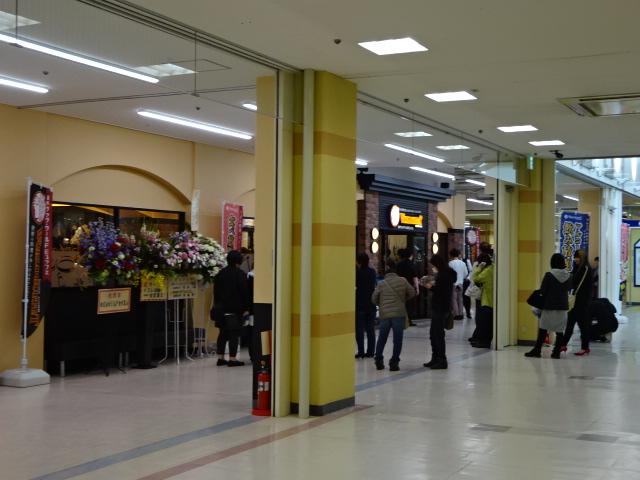神戸ワールドビュッフェ富山店