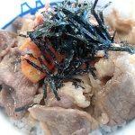 松屋のキムカル丼増量セール!確かにカルビ多かった!