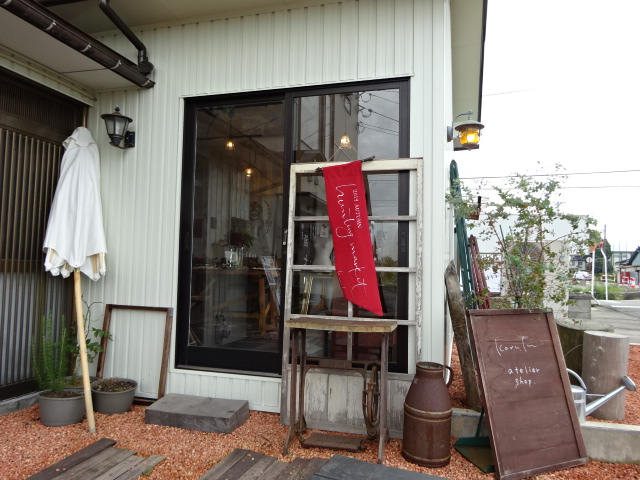 karuki atelier shop