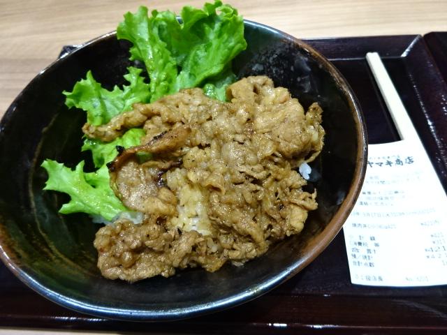 肉のヤマキ商店の焼肉丼